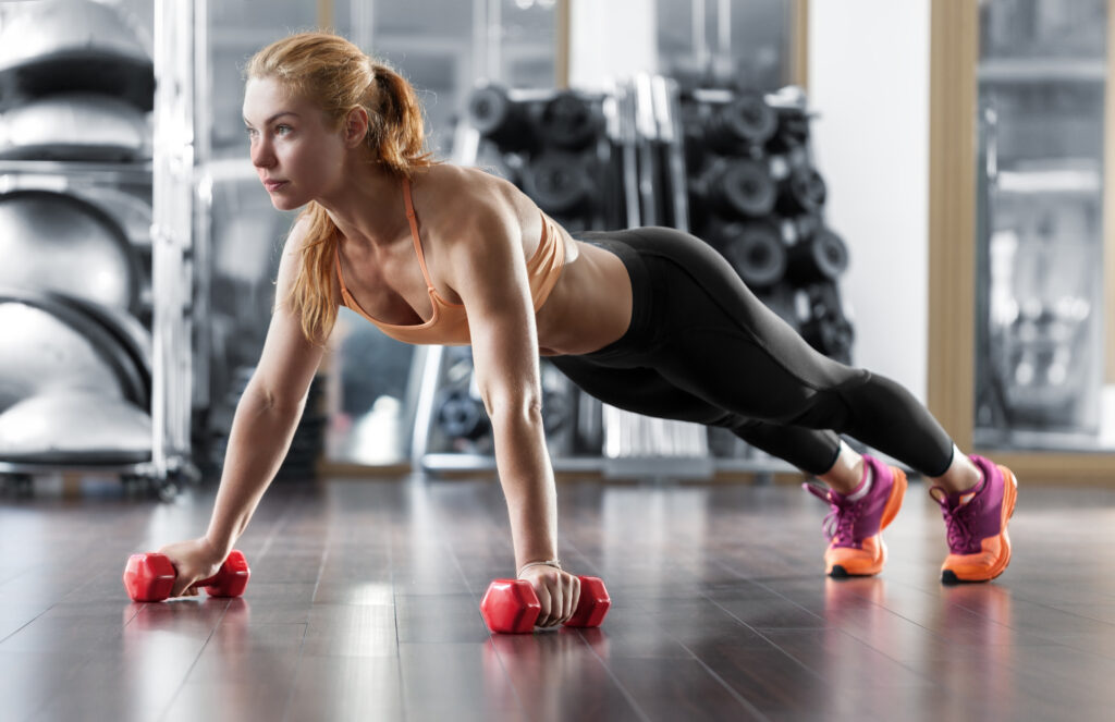 body conditioning fitness palestra